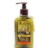 maska-balsam-do-wlosow-kompleksowa-ochrona-i-utrwalenie-koloru-290-ml