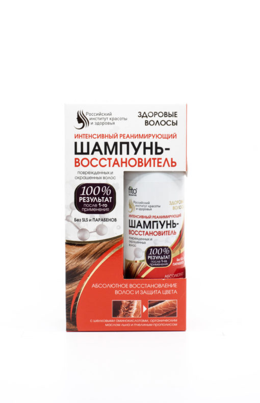 100-efekt-szampon-regeneracyjny-na-bardzo-zniszczone-wlosy-fitokosmetik