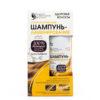 100-efekt-szampon-do-wlosow-uszczelniajaco-laminujacy-fitokosmetik