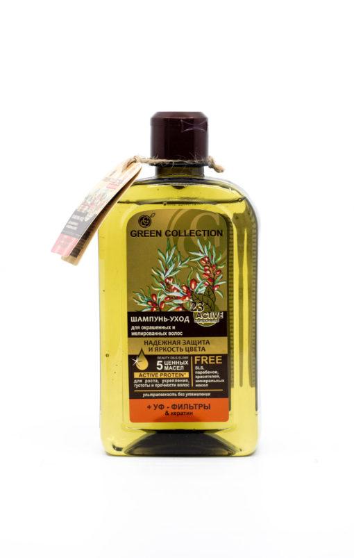 szampon-pielegnacyjny-z-5-olejkami-keratyna-i-filtrami-uv-500-ml