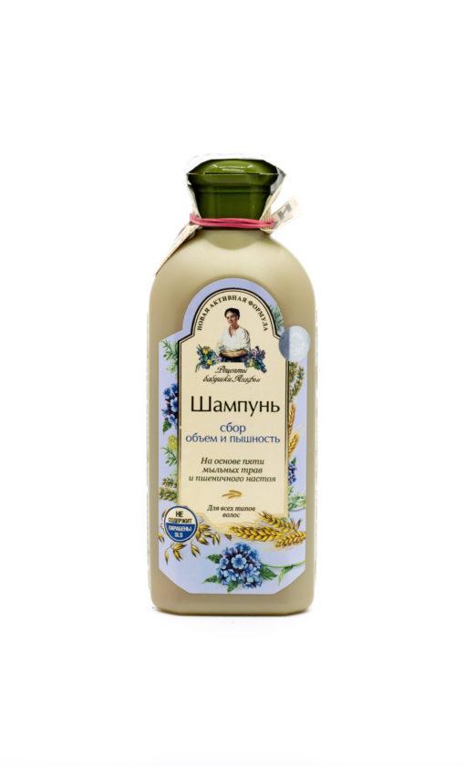 szampon-agafii-do-wlosow-puszystosc-i-objetosc