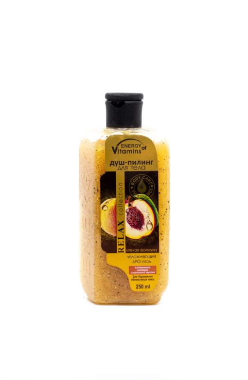 witaminowy-koktajl-peelingujacy-do-ciala-z-pestkami-brzoskwini-250-ml