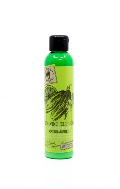 mleczko-do-demakijazu-oczyszczajace-ekstrakt-ogorka-i-cytryny265-ml