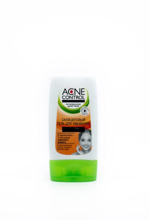 control-zel-do-mycia-twarzy-oczyszczajacy-150ml