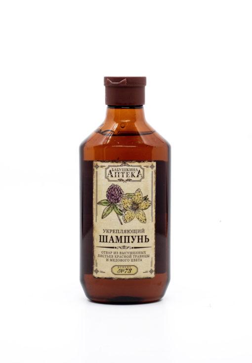 wzmacniajacy-szampon-do-wlosow-z-lisci-czerwonej-trawy-i-miodowych-kwiatow-babuszkina-apteka-350-ml