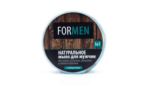 naturalne-mydlo-dla-mezczyzn-do-pielegnacji-ciala-wlosow-i-golenia-3-w-1-450g