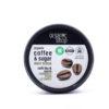 organiczny-peeling-do-ciala-brazylijska-kawa