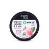 organiczny-krem-do-ciala-japonska-kamelia-250-ml