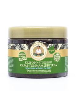 peeling-do-ciala-agafii-z-bio-efektem-cedr-i-jagody-300-ml