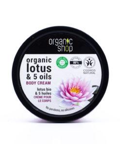 organiczny-krem-do-ciala-indyjski-lotos-250-ml