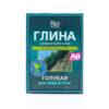 naturalna-glinka-kosmetyczna-przeciwzapalna-kambryjska-fc-100g