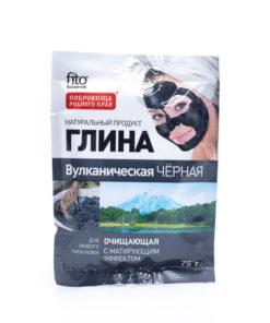 czarna-glinka-wulkaniczn-oczyszczająca-matująca-fc-75g