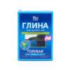 glinka-kosmetyczna-blekitna-wajdalska-jonami-srebra-fc-100g