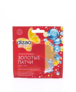 hydrozelowe-złote-płatki-pod-oczy-przeciwzmarszczkowe-dizao-2szt