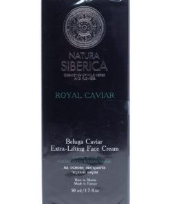 royal-caviar-kolagenowy-wypelniacz-zmarszczek