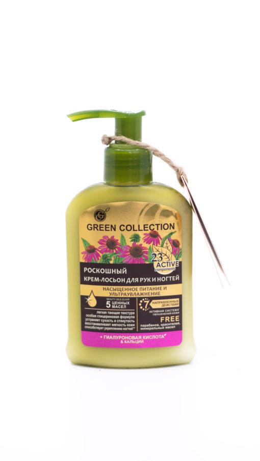 luksusowy-krem-balsam-do-rak-i-paznokci-intensywne-odzywienie-i-ultra-nawilzenie-120-ml-green-collection