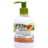 krem-do-rak-intensywne-odzywienie-z-awokado-i-olejem-arganowym-270-ml