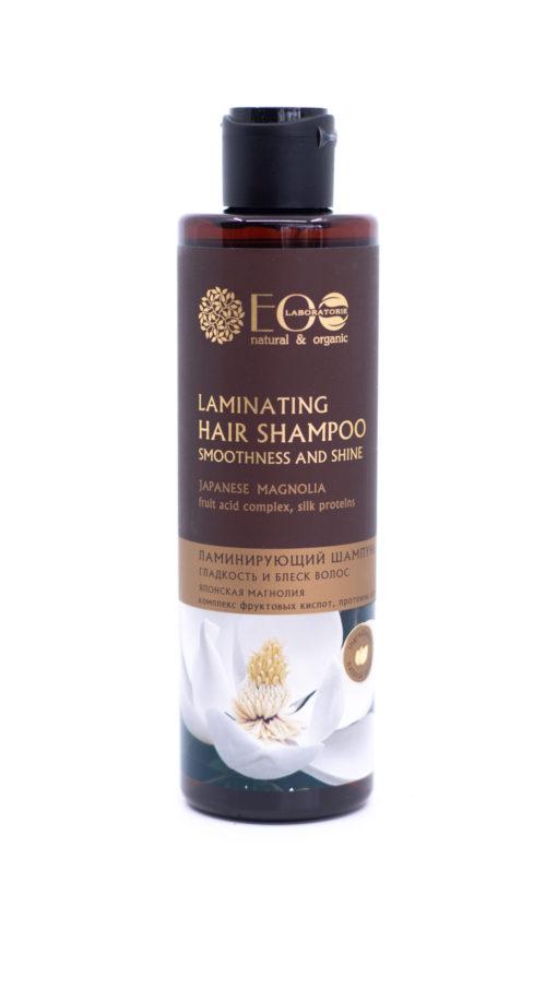laminujacy-szampon-do-wlosow-250-ml-eo-laboratorie-strany