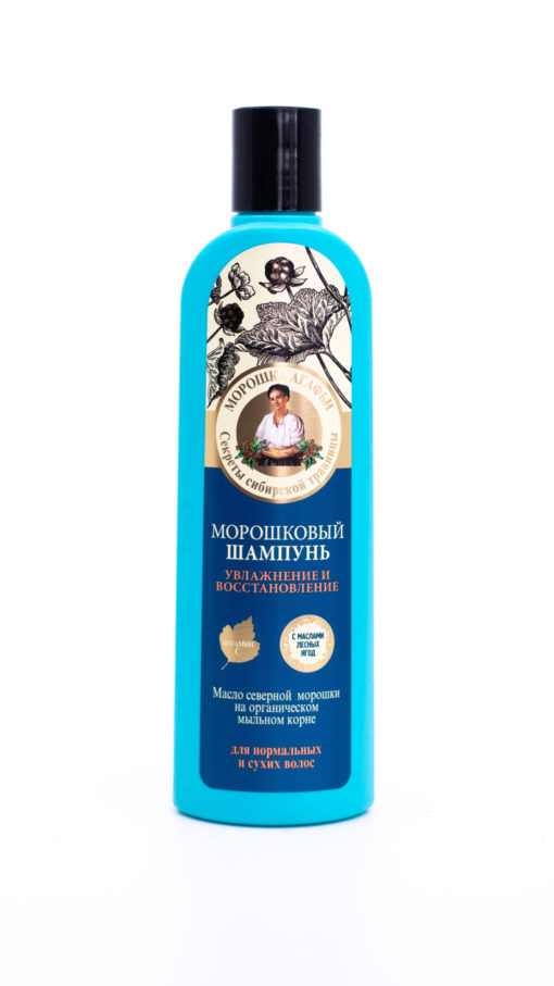 szampon-do-wlosow-suchych-i-normalnych-nawilzenie-i-regeneracja-borowka-brusznica-olej-z-maliny-moroszki-280-ml-agafia