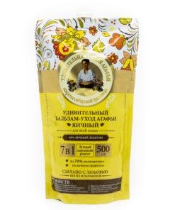 balsam-jajeczny-do-wlosow-cienkich-i-zniszczonych-babuszka-agafia-7-w-1-500-ml-new
